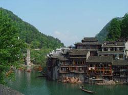 凤凰古城旅游