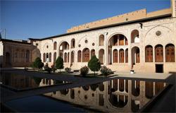 伊朗旅游介绍