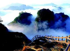 四明山旅游