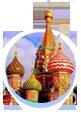 暑假俄罗斯旅游