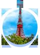 暑假东京旅游